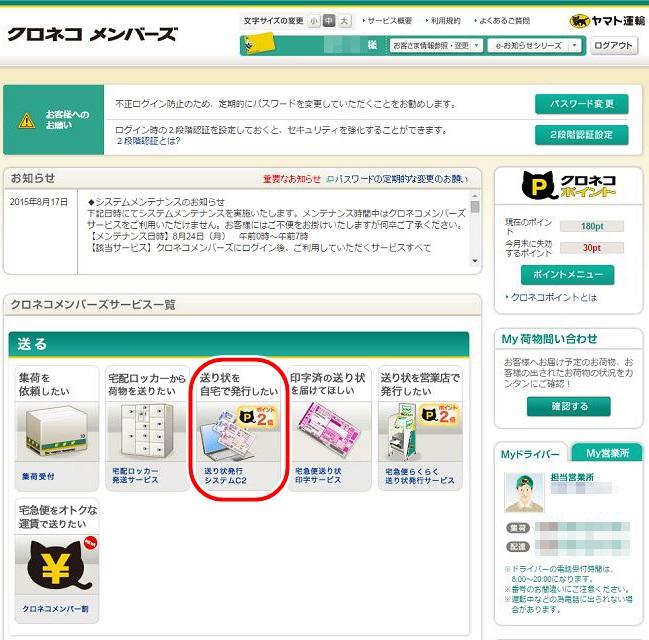 07-members-top