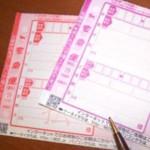 クロネコヤマトの伝票を自分で作る方法:送り状発行システムC2