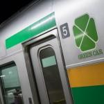 グリーン定期券より安く、会社の旅費でグリーン車に乗る方法